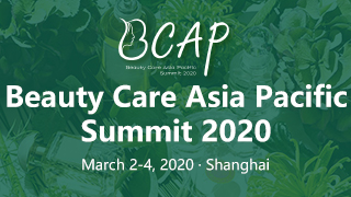Beauty Care Asia Pacific Summit 2020 |
